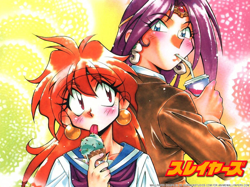 Slayers Anime Wallpaper # 33