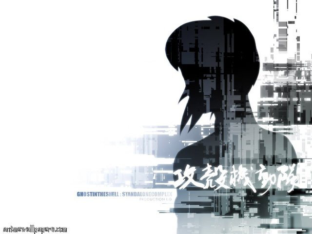 Ghost in the Shell: SAC Anime Wallpaper #7