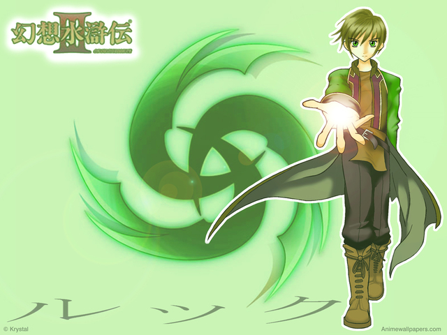 Suikoden 3 Anime Wallpaper #1