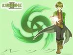 Suikoden 3 Anime Wallpaper # 1