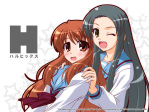 The Melancholy of Haruhi Suzumiya Anime Wallpaper # 15