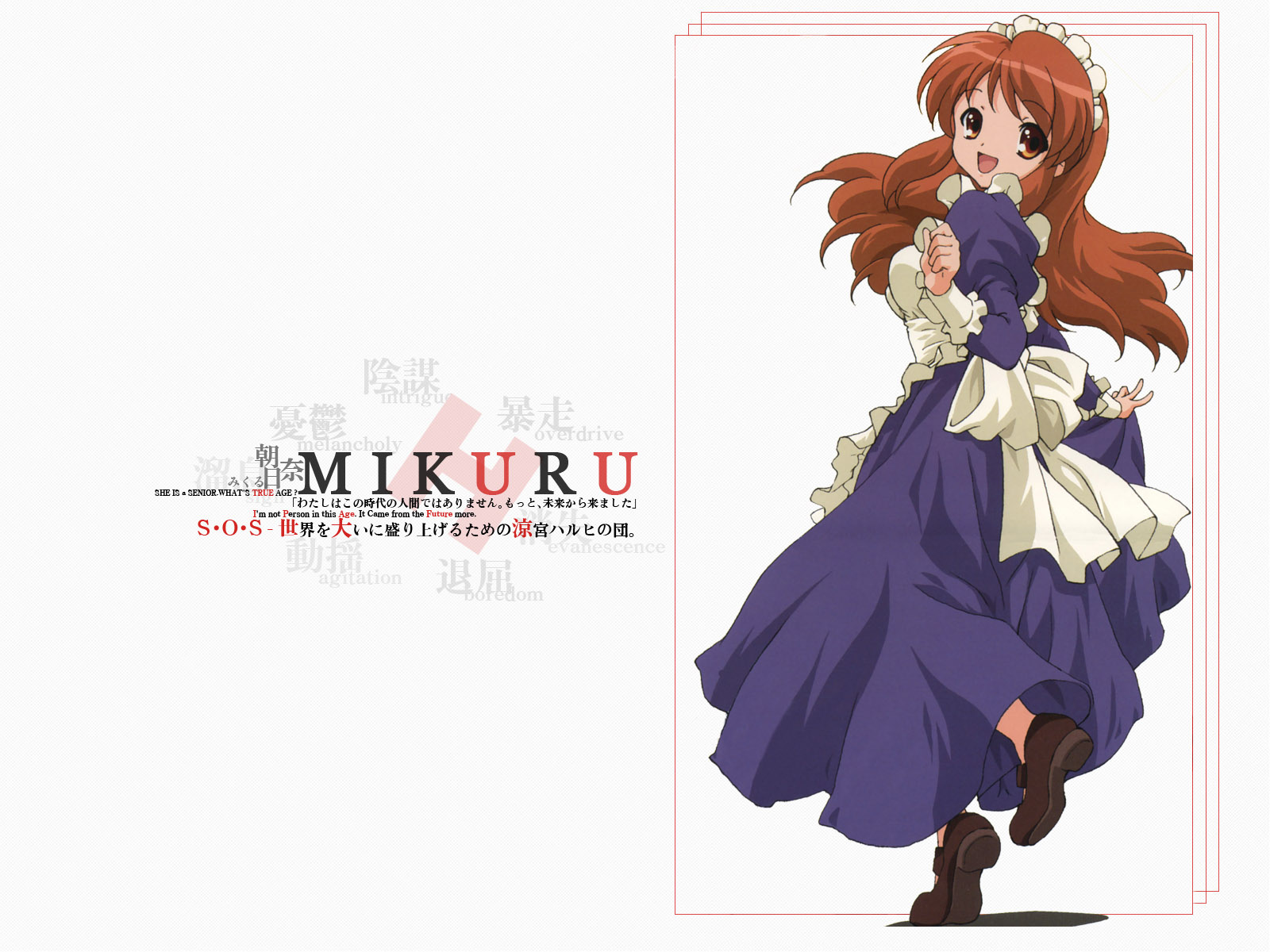 The Melancholy of Haruhi Suzumiya Anime Wallpaper # 2