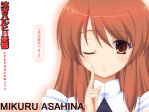The Melancholy of Haruhi Suzumiya Anime Wallpaper # 7
