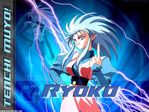 Tenchi Muyo! Anime Wallpaper # 11