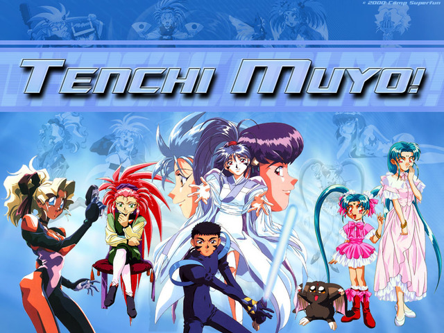 Tenchi Muyo! Anime Wallpaper #12