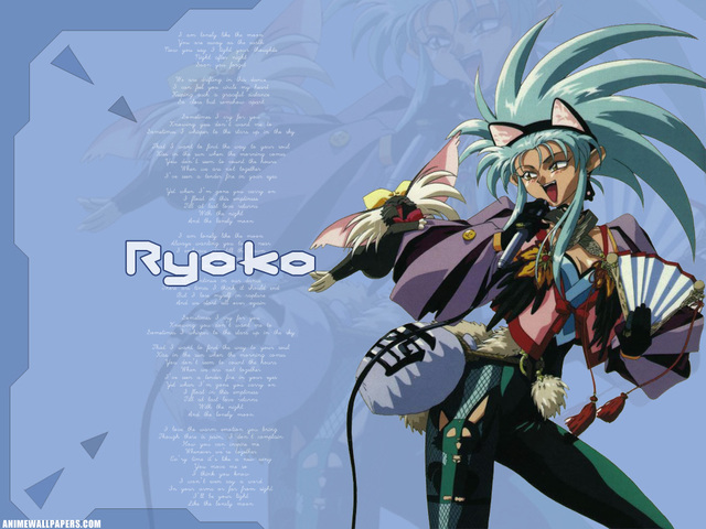 Tenchi Muyo! Anime Wallpaper #17