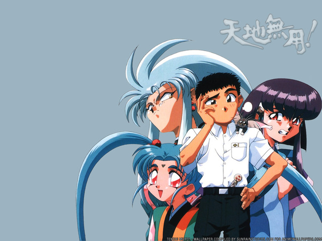 Tenchi Muyo! Anime Wallpaper #2