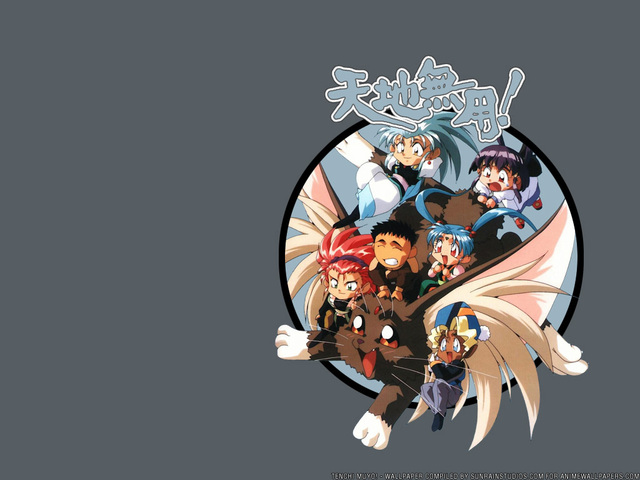 Tenchi Muyo! Anime Wallpaper #3