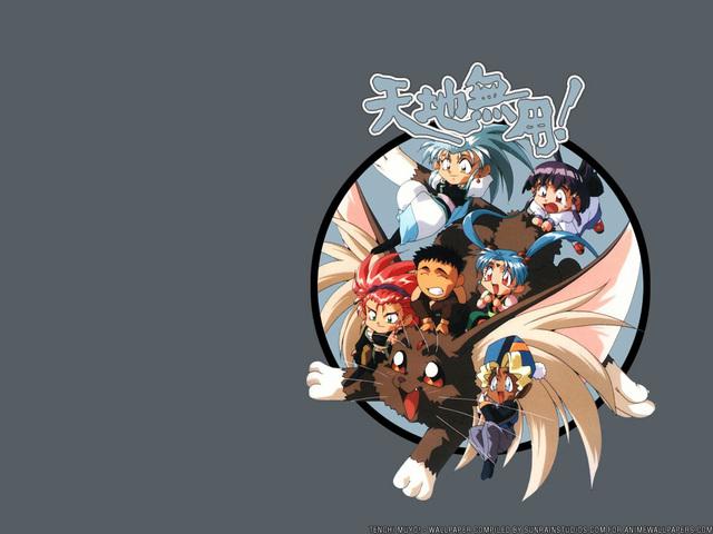 Tenchi Muyo! Anime Wallpaper #3