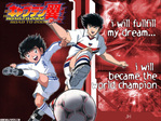 Captain Tsubasa Anime Wallpaper # 1