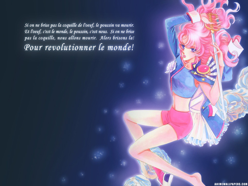 Revolutionary Girl Utena Anime Wallpaper # 6