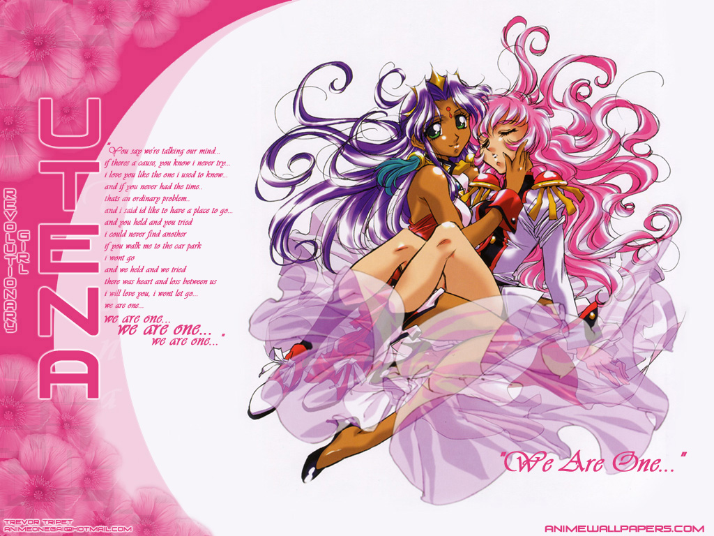 Revolutionary Girl Utena Anime Wallpaper # 9