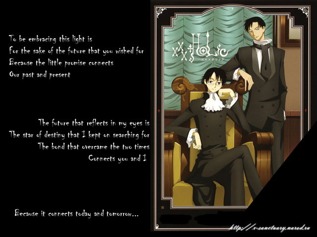 xxxHolic Anime Wallpaper #2