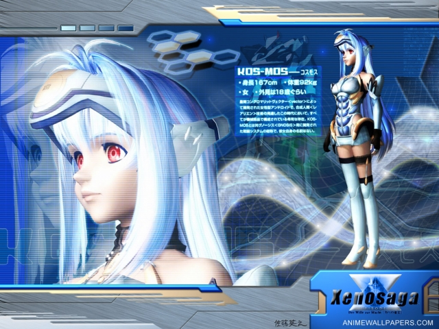 Xenosaga Anime Wallpaper #2