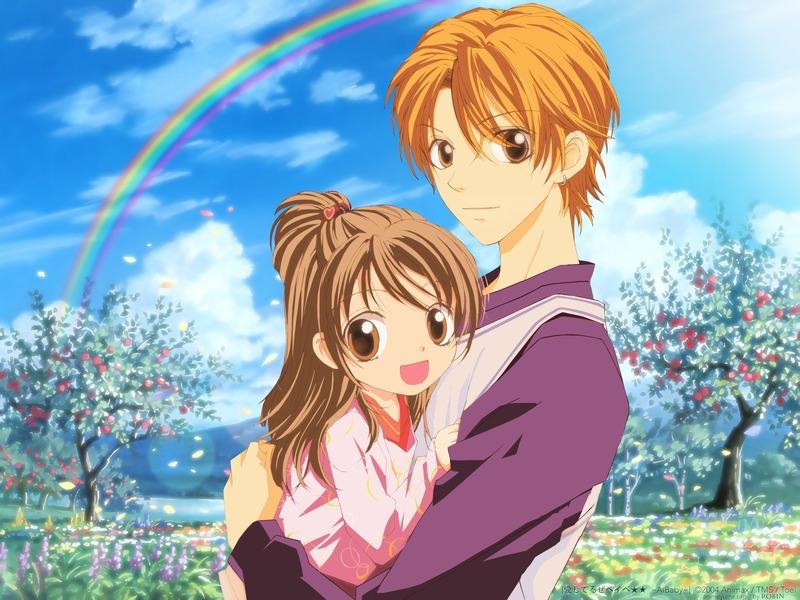 Aishiteru ze Baby Anime Wallpaper # 2