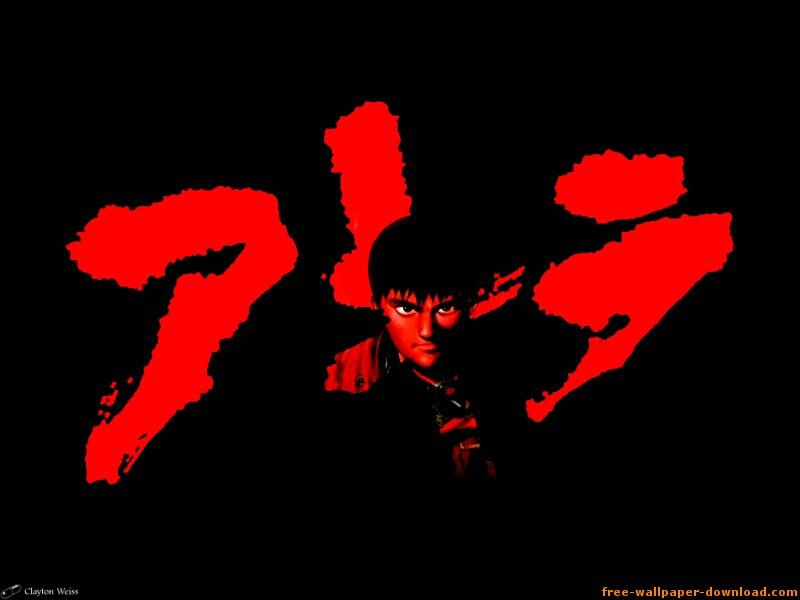 Akira Anime Wallpaper # 4
