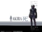 Akira Anime Wallpaper # 7
