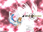 Ah! My Goddess Anime Wallpaper # 65
