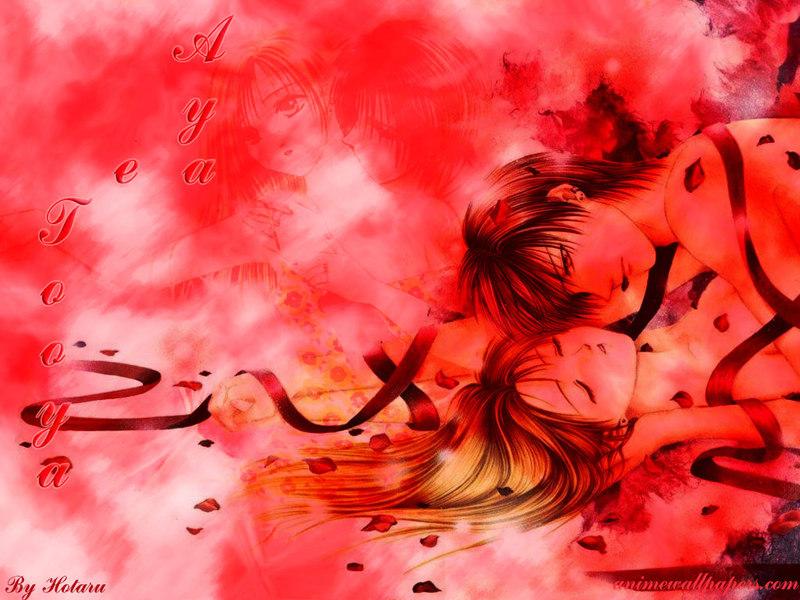 Ayashi No Ceres Anime Wallpaper # 9