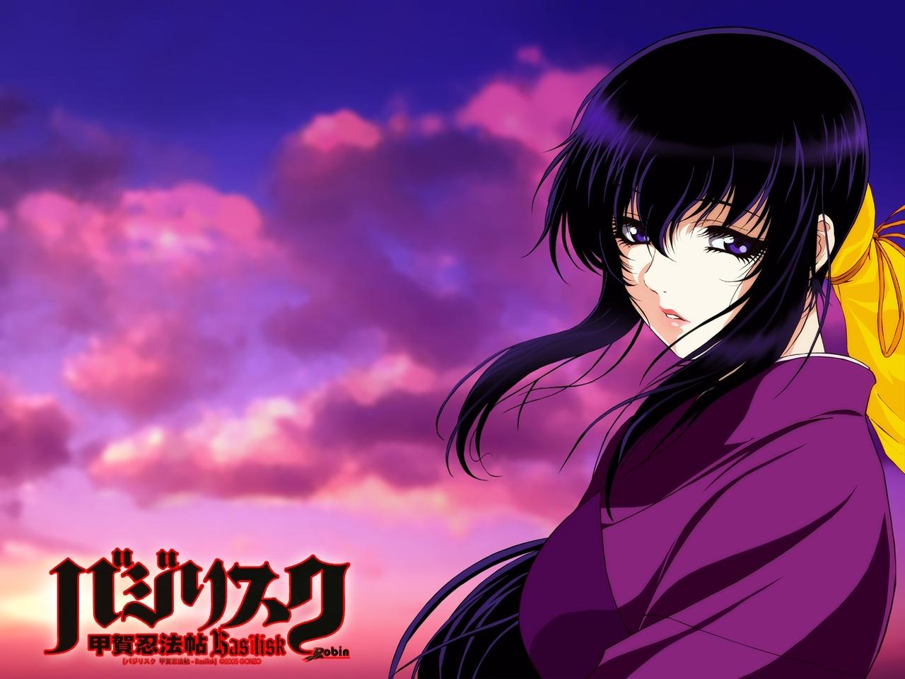 Basilisk Anime Wallpaper # 4