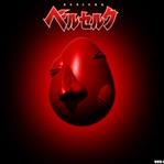 Berserk Anime Wallpaper # 5