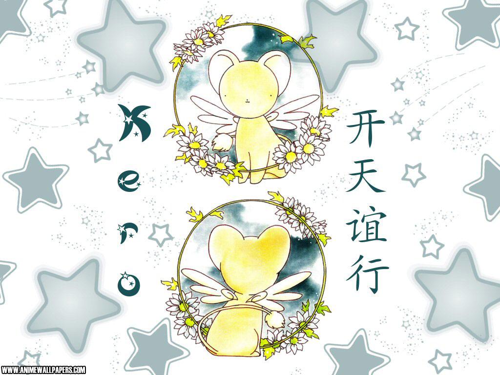 Card Captor Sakura Anime Wallpaper # 100