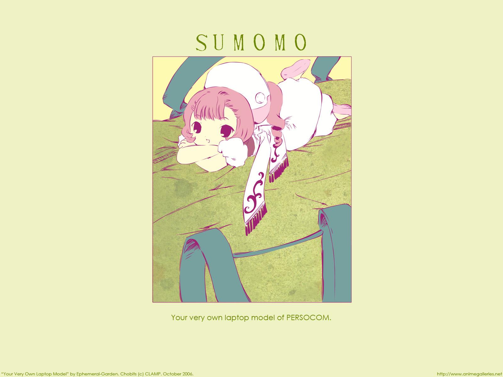 Chobits Anime Wallpaper # 51
