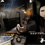 Ergo Proxy Anime Wallpaper # 9