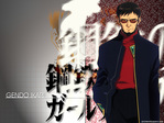 Neon Genesis Evangelion Anime Wallpaper # 118