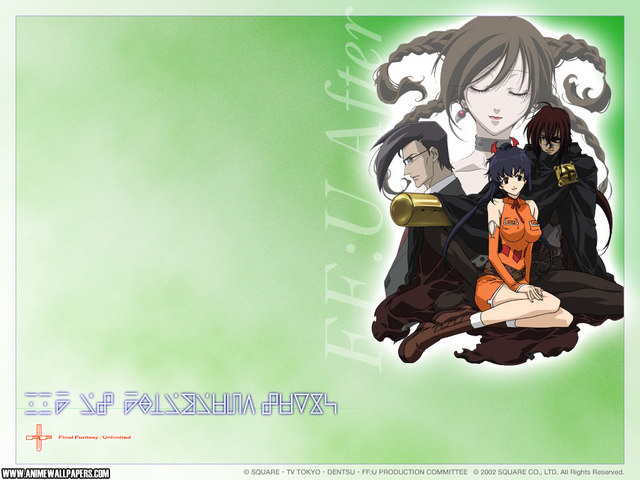 Final Fantasy Unlimited Anime Wallpaper #3