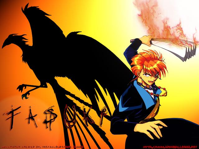 Fushigi Yuugi Anime Wallpaper #15