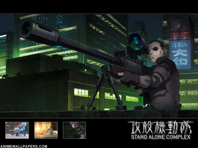 Ghost in the Shell Anime Wallpaper #9