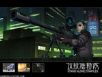 Ghost in the Shell Anime Wallpaper # 9