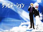 Gravitation Anime Wallpaper # 5