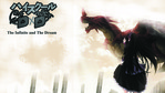 Highschool DxD Anime Wallpaper # 1