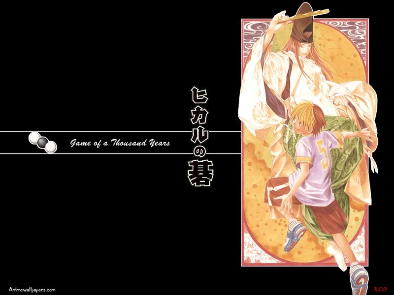 Hikaru no Go Anime Wallpaper # 14