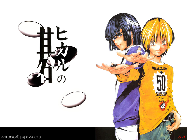 Hikaru no Go Anime Wallpaper #16