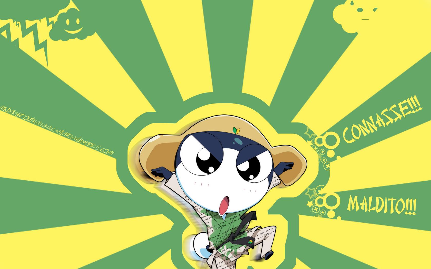 Sgt. Frog Anime Wallpaper # 1