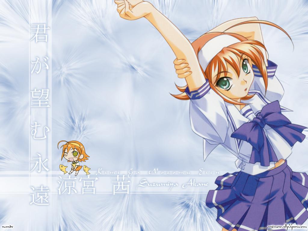 Kimi ga Nozomu Eien Anime Wallpaper # 5