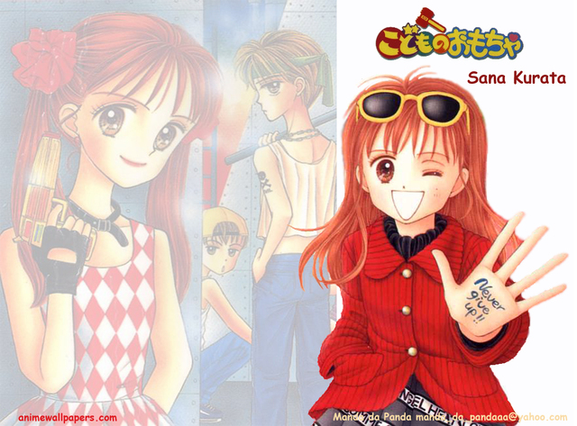 Kodomo no Omocha Anime Wallpaper #1