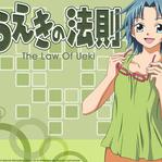 The Law of Ueki Anime Wallpaper # 1