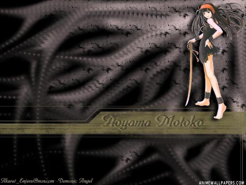 Love Hina Anime Wallpaper # 10