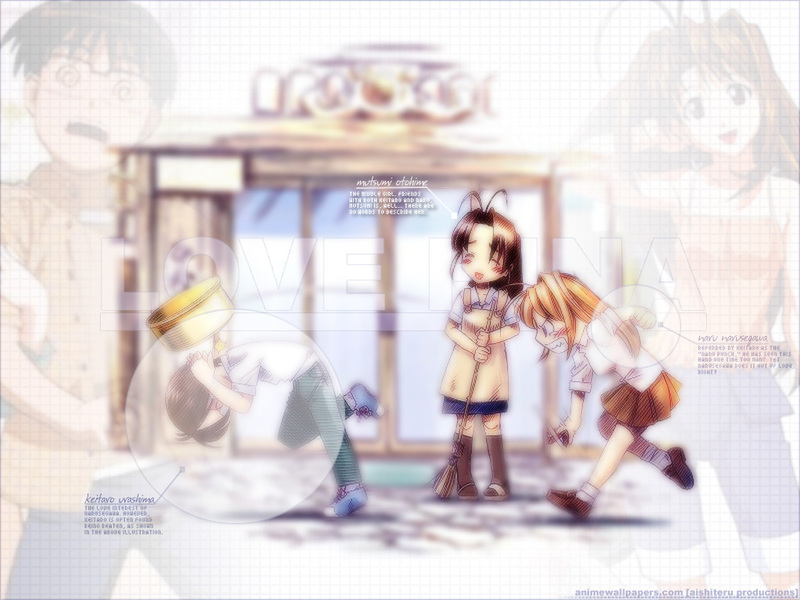 Love Hina Anime Wallpaper # 2
