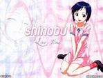 Love Hina Anime Wallpaper # 32