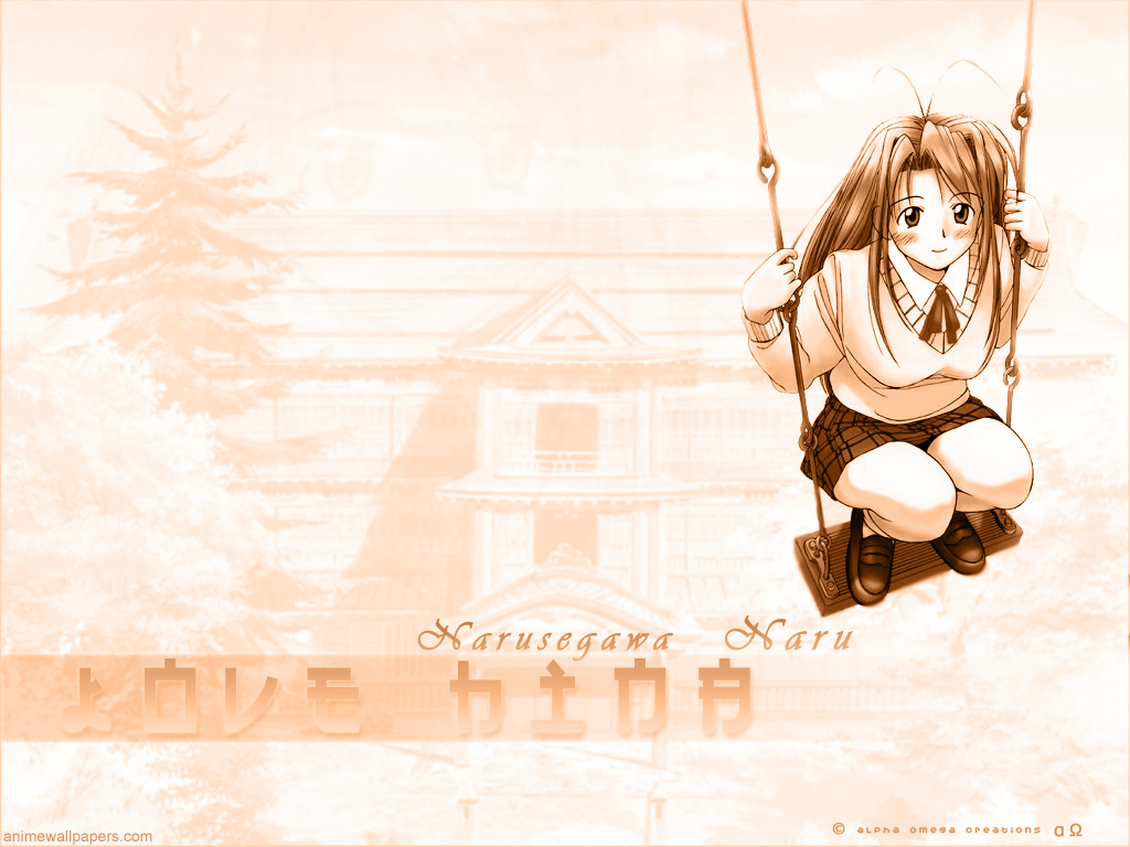 Love Hina Anime Wallpaper # 36