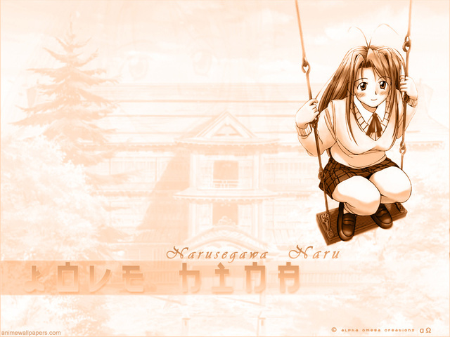 Love Hina Anime Wallpaper #36