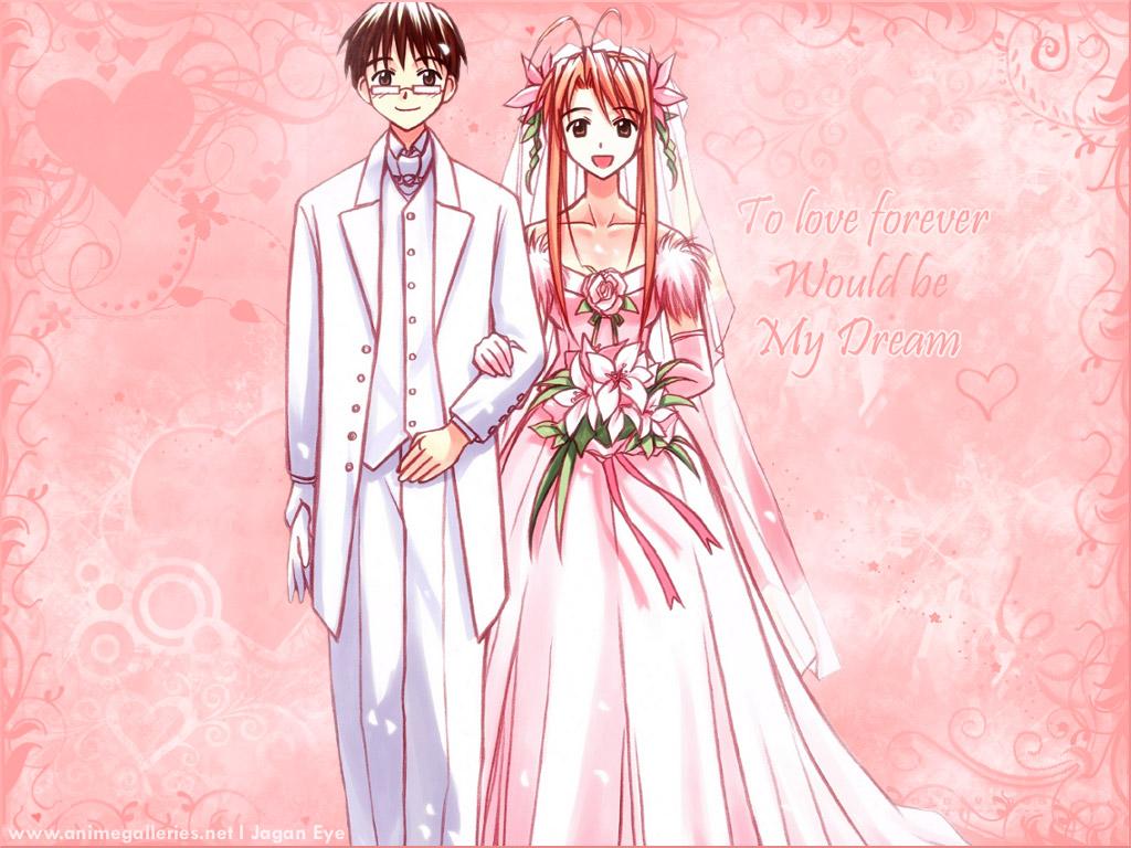 Love Hina Anime Wallpaper # 60