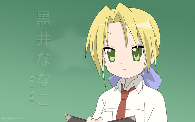 Lucky Star Anime Wallpaper #8