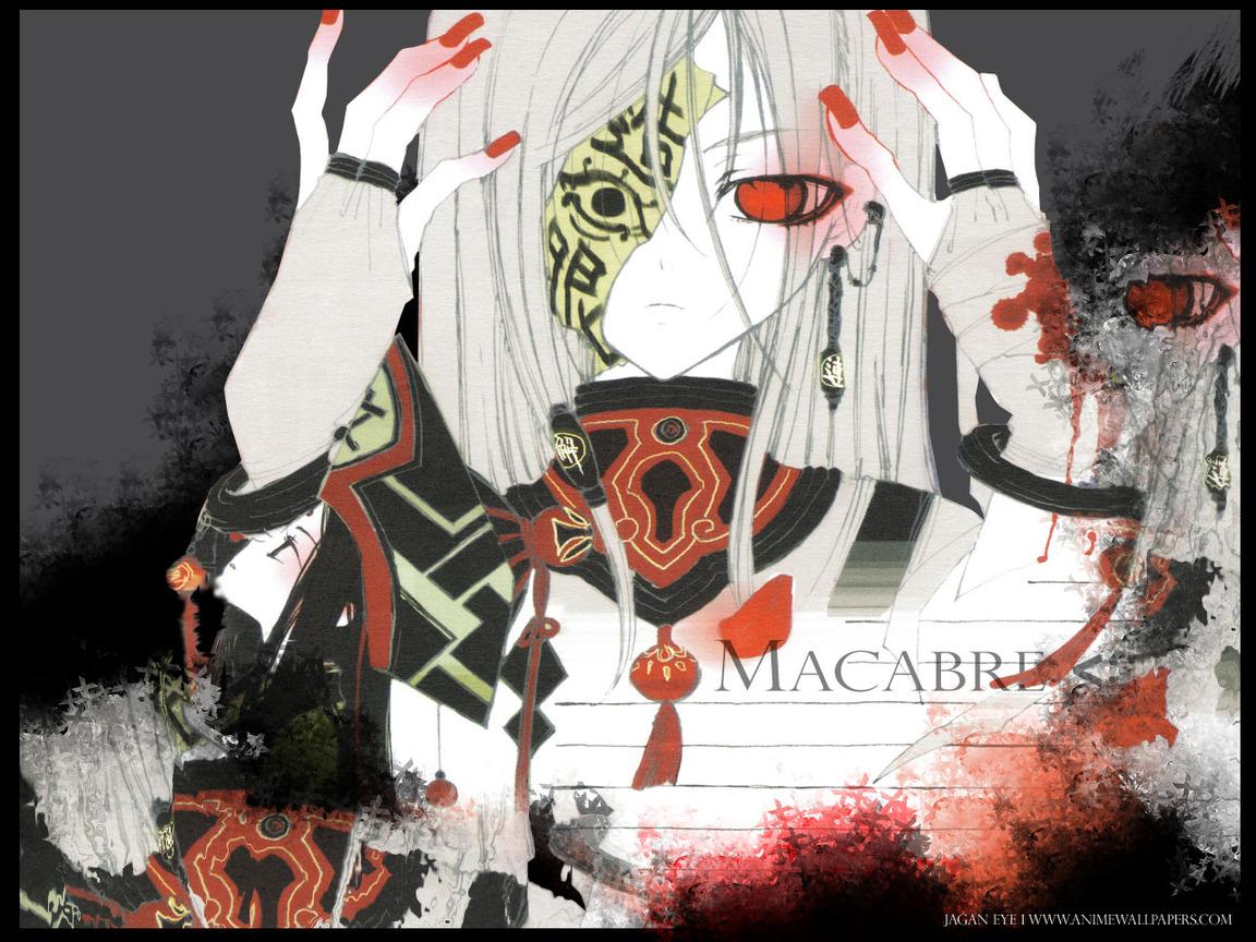 Miscellaneous Anime Wallpaper # 133