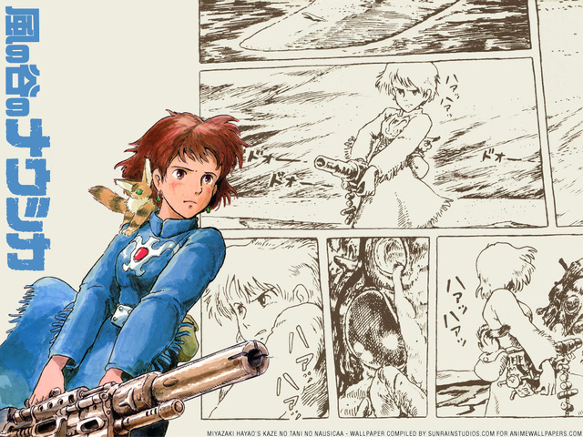 Nausica Anime Wallpaper #1
